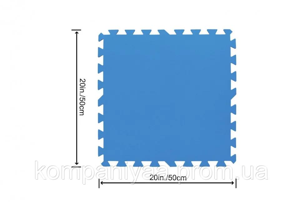 Килимок-пазл для підстилки басейну 58220 (50х50 см 8шт в комплекті)