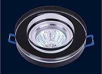 Cветильник точечный встраиваемый Levistella 705188 черный под лампу MR16