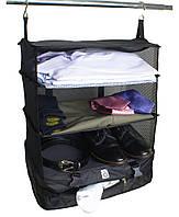 Органайзер трансформер в чемодан, Організатор для зберігання, Сумка для багажу