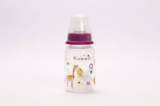 Бутылочка с двумя сосками Курносики 125 мл Фиолетовый 7007 фіол, КОД: 1461977
