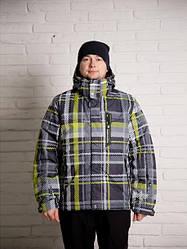 Мужской горнолыжный костюм Sarlonmo