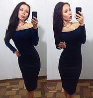 Платье  узкое до колен с открытыми плечами, джерси ткань