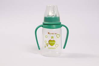 Бутылочка с ручками и силиконовой соской Курносики 125 мл Салатовый 7003 сал, КОД: 1461956