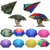 Головной убор Зонт - шляпа.