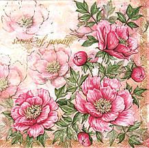 Салфетка декупажная Розовые пионы 5342
