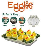 Формочки для варки яиц без скорлупы 6шт (Eggies).Новинка
