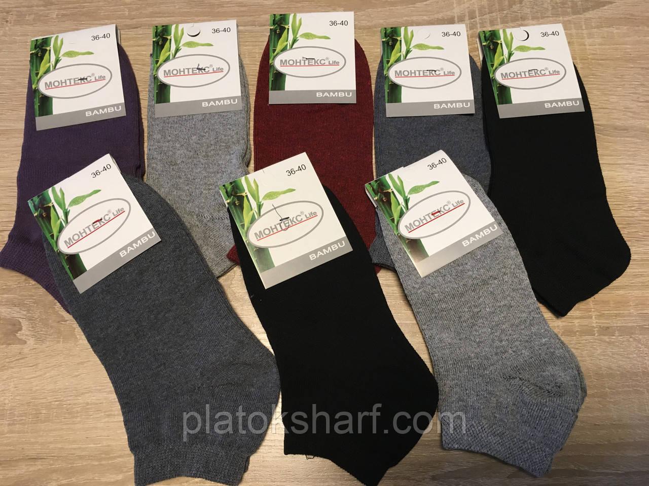 Стильные и модные Хлопковые женские носки «Украина»