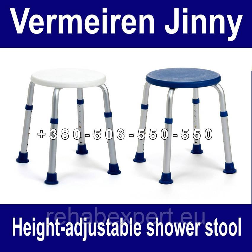 Стул для ванной Vermeiren Jinny