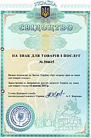 Регистрация ТМ (знака, логотипа, бренда) в г. Черновцы
