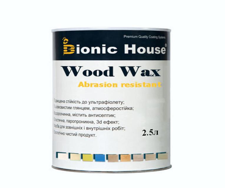Лазурь-лак восковый BIONIC-HOUSE WOOD WAX для древесины 2,5л