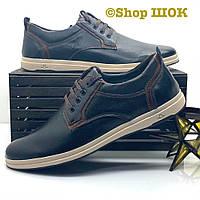Кожаные мужские туфли чёрного цвета, на шнурках, натуральная кожа