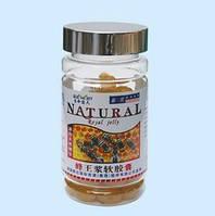 Пчелиное Маточное Молочко в капсулах 100шт, фото 1