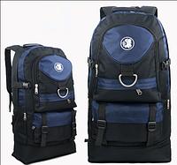 Рюкзак Lixing туристический синий, фото 1