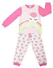 Детская пижама для девочки Tobogan Испания 19177080 розовый