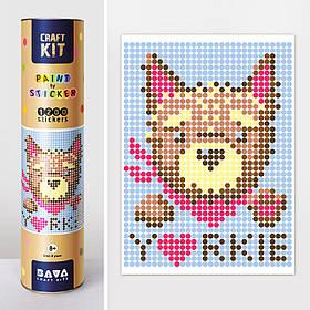 """Картина за номерами з наліпками в тубусі """"Йорк"""", 33х48см, 1200 стікерів."""