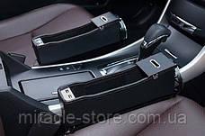 Органайзер карман между сиденьями автомобиля с USB-портом, фото 2