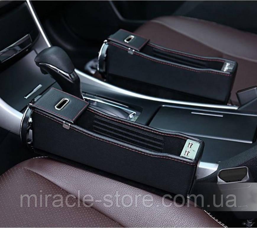 Органайзер карман между сиденьями автомобиля с USB-портом