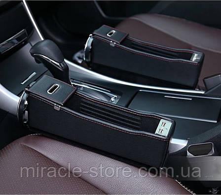 Органайзер кишеню між сидіннями автомобіля з USB-портом, фото 2