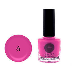 Лак для стемпінга Saga Stamping paint, 8 мл (рожевий)