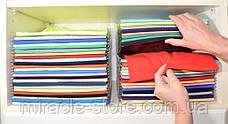 Органайзер для хранения одежды и документов Ezstax 10 шт, фото 3