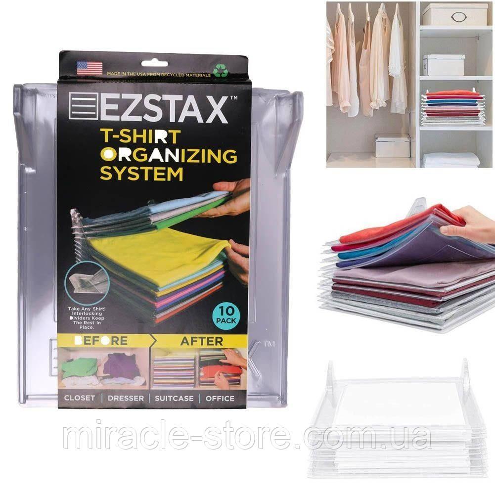 Органайзер для хранения одежды и документов Ezstax 10 шт