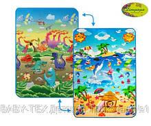 Дитячий двосторонній килимок Limpopo Динозаври і Пляжний сезон, 120х180 см