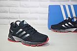 Кроссовки синие сетка в стиле Adidas Marathon унисекс, фото 2