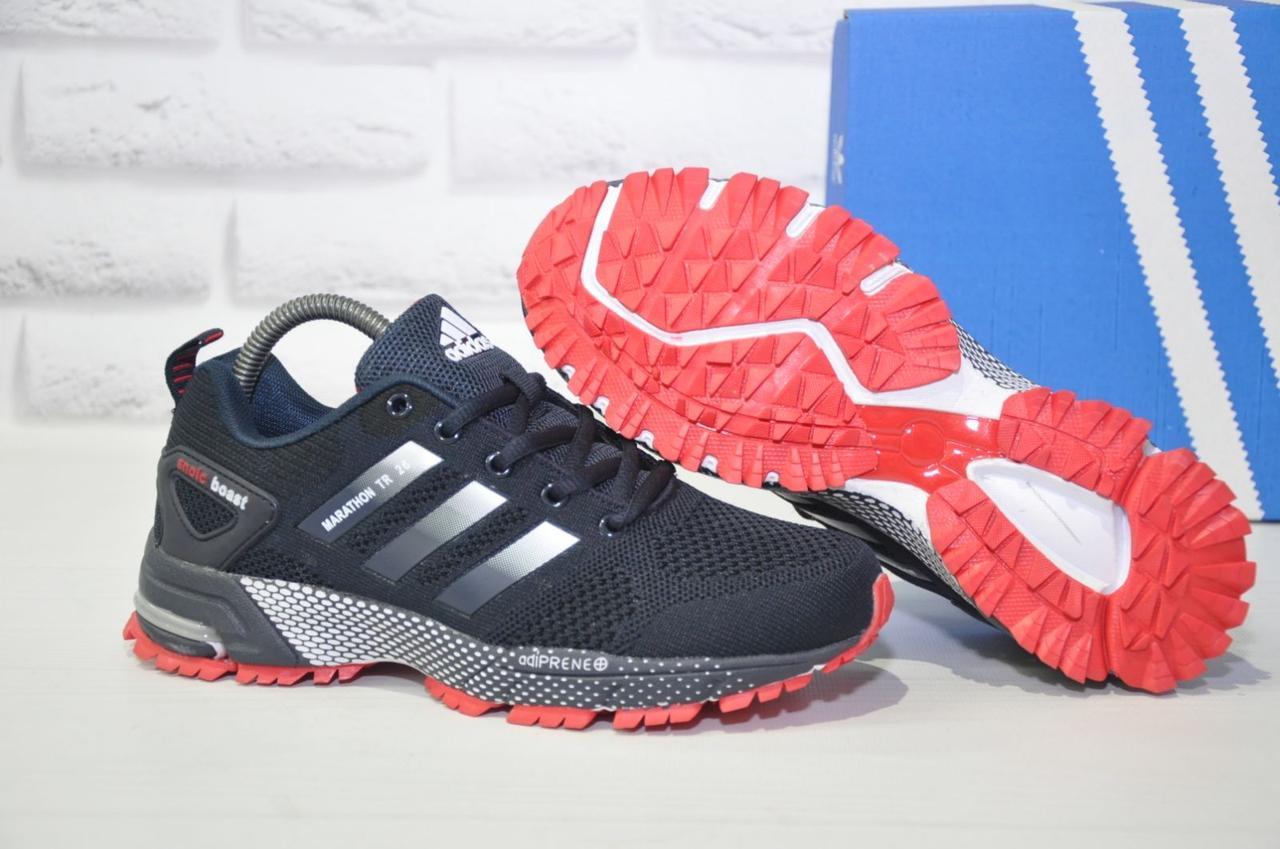 Кроссовки синие сетка в стиле Adidas Marathon унисекс
