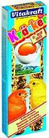 Крекер для канарок Vitakraft, з яйцем, 2 шт