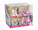Пупс-малюк JC Toys з візком, 13 см (JC16912-2), фото 2