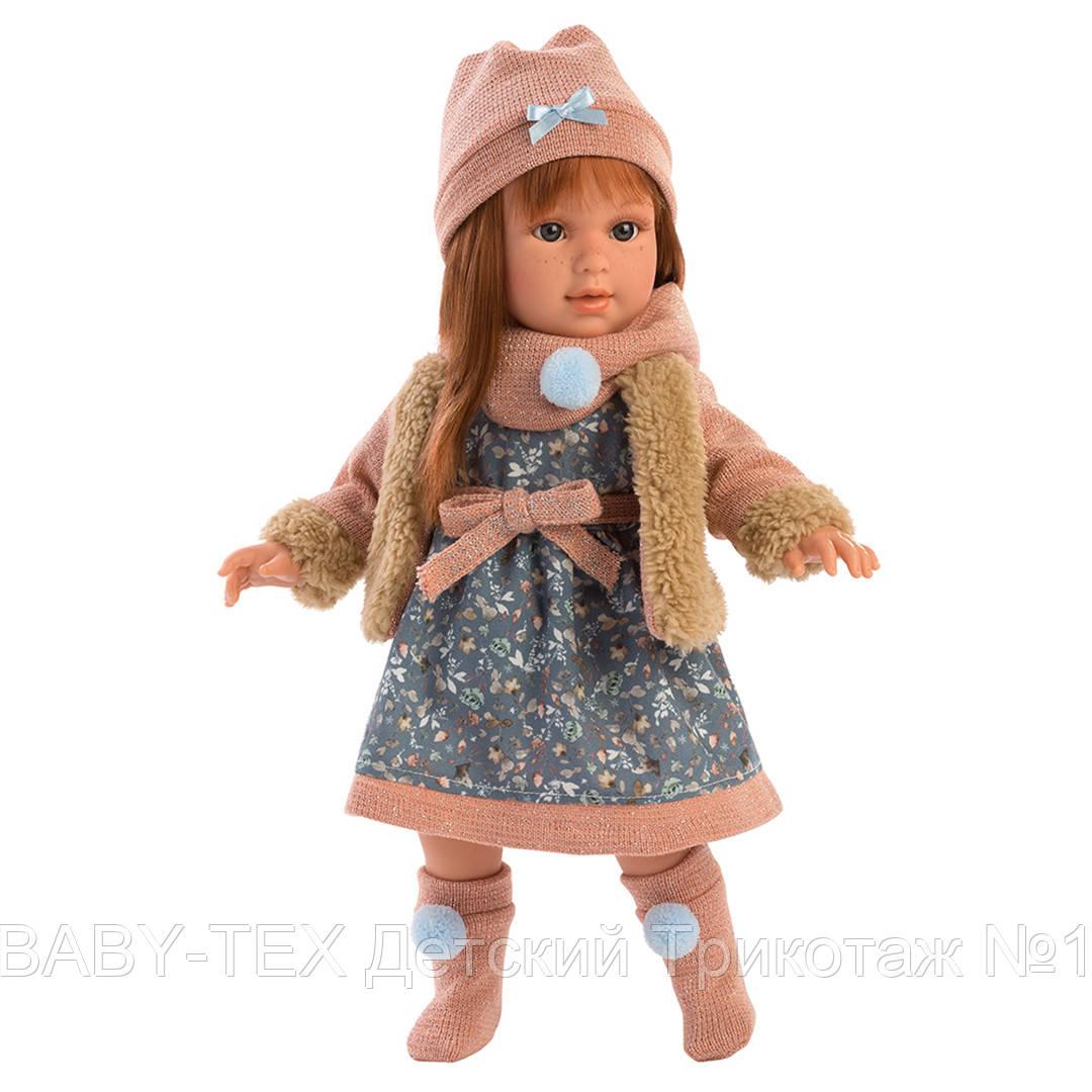 Лялька шарнірна Мартіна, руда, 40 см (54030)