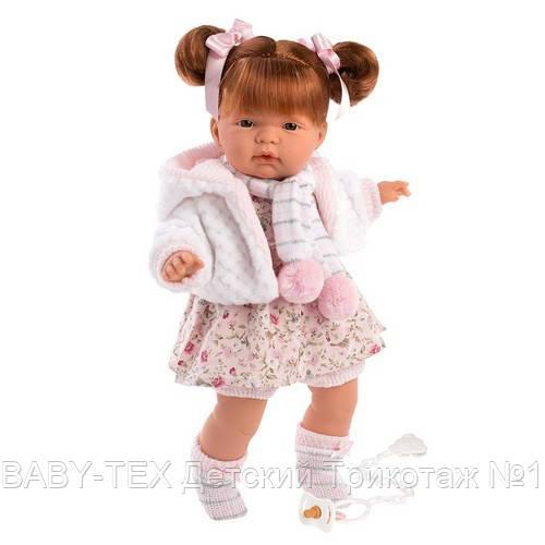 Інтерактивна Лялька, Плакса Кейт, руда в біло-рожевому, зі звуком, 38 см (38342)