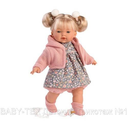 Лялька інтерактивна, Плакса Айтана, блондинка в лавандовому, зі звуком, 33 см (33122)