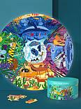 Круглий пазл «У світі тварин», 150 частин (MD3099), фото 5