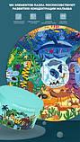 Круглий пазл «У світі тварин», 150 частин (MD3099), фото 8