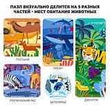 Круглий пазл «У світі тварин», 150 частин (MD3099), фото 9