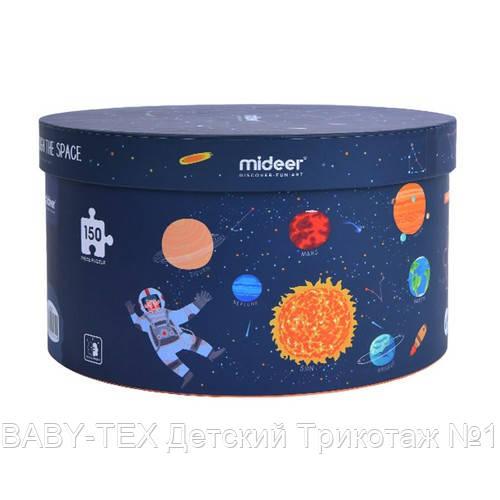 Круглий пазл «Космічна подорож», 150 частин (MD3082)