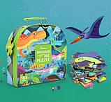 Пазл в чемоданчике «Динозавры», 104 части, MIDEER (MD3026), фото 8