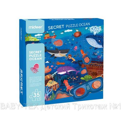 Пазл-детектив «Океан» со специальными очками, 35 частей, MIDEER (MD3097)