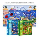 Пазл-детектив «Океан» зі спеціальними окулярами, 35 частин, MIDEER (MD3097), фото 5