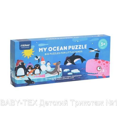 Пазл-гігант «Океан», 28 частин (MD3034)
