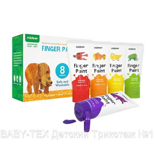 Дитячі пальчикові фарби, 8 кольорів (MD4110)