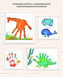 Дитячі пальчикові фарби, 8 кольорів (MD4110), фото 8