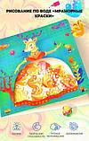 Набор для творчества, рисование по воде «Мраморные краски» (MD4131), фото 7