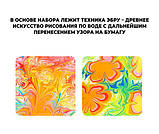 Набор для творчества, рисование по воде «Мраморные краски» (MD4131), фото 8