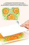 Набор для творчества, рисование по воде «Мраморные краски» (MD4131), фото 9