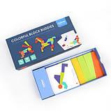 Мозаика-Танграм «Цветная», с уровнями сложности, 20 карточек и 21 фигура (MD1082), фото 3