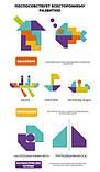 Мозаика-Танграм «Цветная», с уровнями сложности, 20 карточек и 21 фигура (MD1082), фото 6
