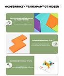 Мозаика-Танграм «Цветная», с уровнями сложности, 20 карточек и 21 фигура (MD1082), фото 7