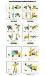 Мозаика-Танграм «Цветная», с уровнями сложности, 20 карточек и 21 фигура (MD1082), фото 9